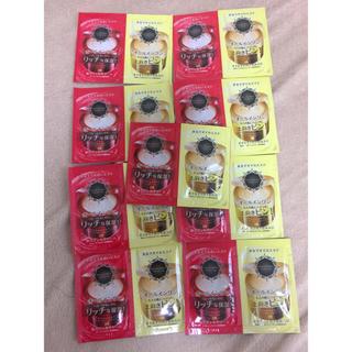 アクアレーベル(AQUALABEL)のアクアレーベル スペシャルジェルクリーム9袋(オールインワン化粧品)