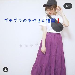 ジーユー(GU)のプチプラのあやさん推奨❗ ティアードフレアロングスカート パープル M(ロングスカート)
