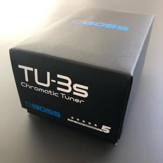 ボス(BOSS)の美品! BOSS TU-3s クロマチック チューナー(エフェクター)