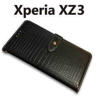 Xperia エクスペリア xz3 対応 高級感のあるお洒落なPUレザーケース(Androidケース)