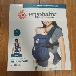 Ergobaby - エルゴベビー オムニ 360 クールエア ミッドナイトブルー