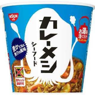 日清食品 日清カレーメシ シーフード 104g×6個(その他)