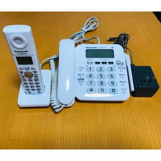 パナソニック(Panasonic)のパナソニック 電話機 VE-GP24-W(その他 )