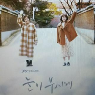 眩しくて(新作)&ピノキオ2作品〈サツマキリコ様専用〉(TVドラマ)
