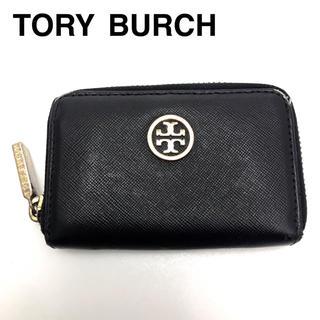 トリーバーチ(Tory Burch)のTORYBURC トリーバーチ コインケース キーリング 小銭入れ おしゃれ(コインケース)