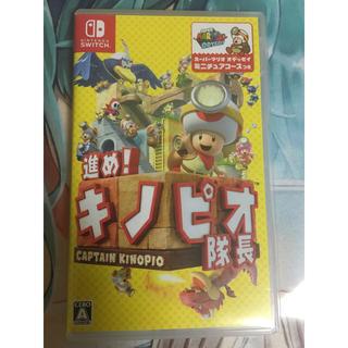 Nintendo Switch - 任天堂スイッチ 進め!キノピオ隊長