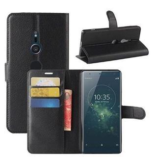 Xperia XZ2 ブラック 他色有り シンプル 手帳型ケース(Androidケース)