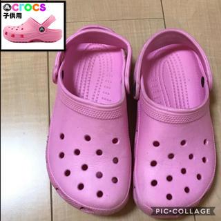 クロックス(crocs)のクロックス ピンク 18.5 女の子(サンダル)