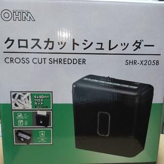 クロスカットシュレッダー オーム電気 SHR-X205B  (オフィス用品一般)