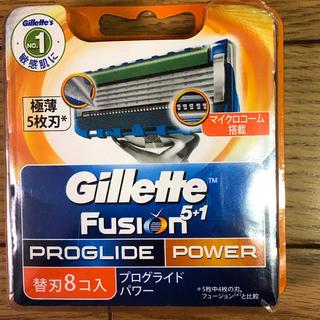 ジレット プログライド パワー 替刃8コ入(メンズシェーバー)