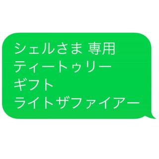 ヤングリヴィング  ティートゥリー15ml(エッセンシャルオイル(精油))