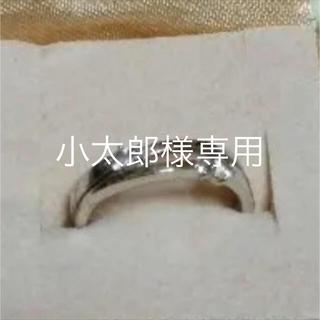 クミキョク(kumikyoku(組曲))の組曲 保証書付 18K WG ホワイトサファイア&ダイアモンドリング(リング(指輪))