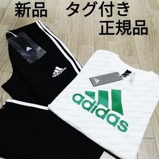 アディダス(adidas)の新品 adidas 上下セット(セット/コーデ)