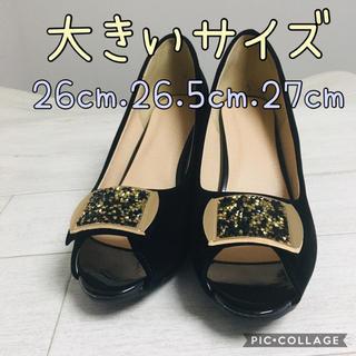 new!27センチ スクエアチャーム ゴールドスエードパンプス 太ヒール(ハイヒール/パンプス)