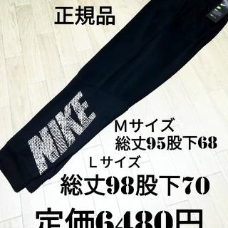 ナイキ(NIKE)の新品 NIKE ジョガーパンツ BLACK(カジュアルパンツ)