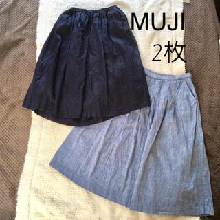 ムジルシリョウヒン(MUJI (無印良品))の無印*2枚セット(ひざ丈スカート)