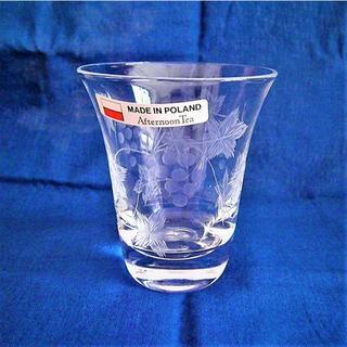 アフタヌーンティー(AfternoonTea)の3客 ポーランド製グラス タンブラー アフタヌーンティー(タンブラー)