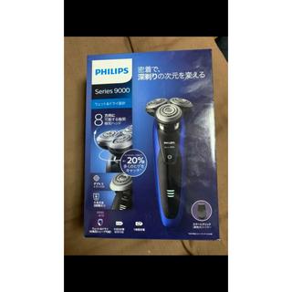 フィリップス(PHILIPS)の2018フィリップス9000シェーバー72枚刃お風呂剃り&丸洗い可トリマー付 (メンズシェーバー)