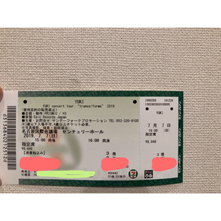 YUKI ライブチケット 7/7 名古屋公演(国内アーティスト)