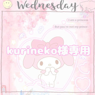 kurineko様専用⸜❤︎⸝(つけ爪/ネイルチップ)