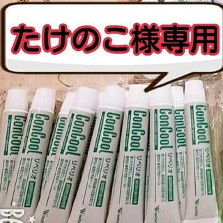 コンクールリペリオ×48(口臭防止/エチケット用品)