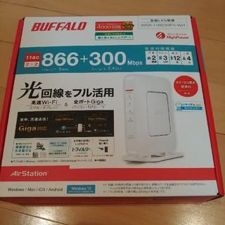 バッファロー(Buffalo)のBUFFALO バッファロー WSR-1166DHP3-WH wifiルーター (その他)