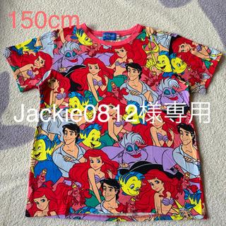 ディズニー(Disney)のJackie0812様専用 アリエル&美女と野獣  総柄Tシャツ(Tシャツ/カットソー)