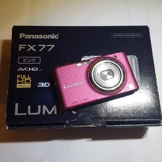 パナソニック(Panasonic)のPanasonic✨デジカメ(コンパクトデジタルカメラ)