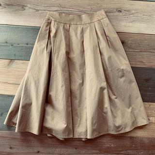バビロン(BABYLONE)の春夏♡スカート ベージュ(ロングスカート)