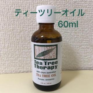 100%ピュア ティーツリーオイル  【60ml】(エッセンシャルオイル(精油))
