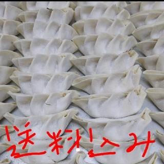 手作り餃子  40個(その他)