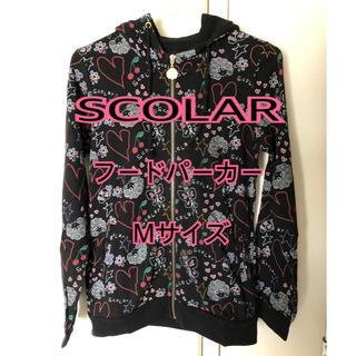 スカラー(ScoLar)のSCOLAR*フードパーカー(パーカー)