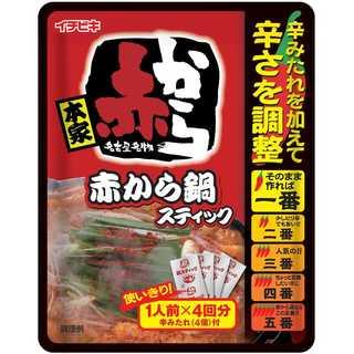 イチビキ 赤から鍋スティック (1人前×4本)×2個(その他)
