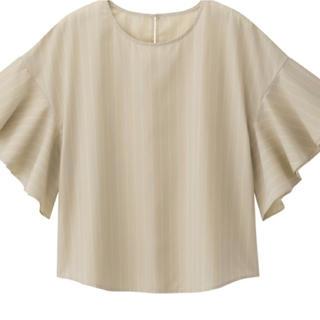 ジーユー(GU)のgu ストライプフレアスリーブブラウス(半袖) (シャツ/ブラウス(半袖/袖なし))