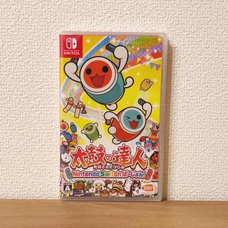 バンダイナムコエンターテインメント(BANDAI NAMCO Entertainment)の太鼓の達人 Nintendo Switchば~じょん!(家庭用ゲームソフト)