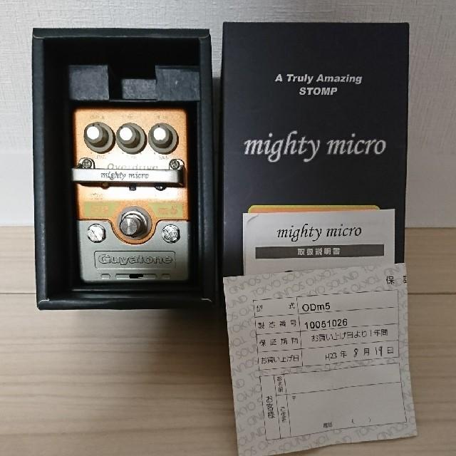 グヤトーン ODm5  mighty micro 楽器のギター(エフェクター)の商品写真