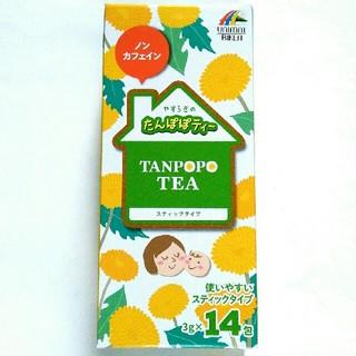 たんぽぽティー 粉末タイプ 1箱(茶)