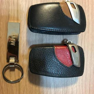 ビーエムダブリュー(BMW)のBMWスマートキーカバー2個とキーホルダー(車外アクセサリ)