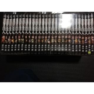 コウダンシャ(講談社)の進撃の巨人 1〜28巻セット(全巻セット)