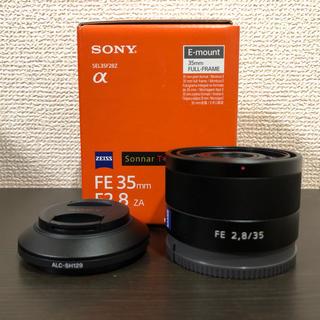 ソニー(SONY)のSonnar T* FE 35mm F2.8 ZA SEL35F28Z(レンズ(単焦点))