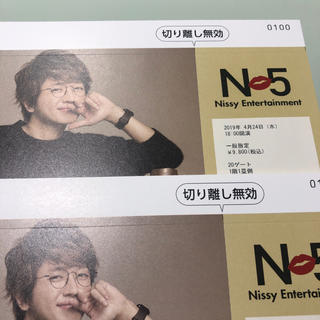 トリプルエー(AAA)のnissy ライブ チケット 東京ドーム 4/24(国内アーティスト)