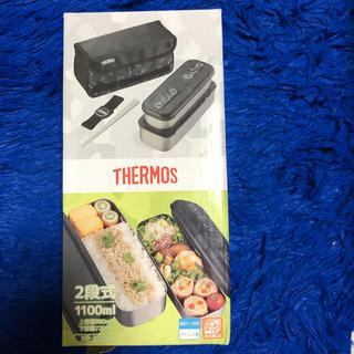 サーモス(THERMOS)のTHERMOS お弁当箱(弁当用品)