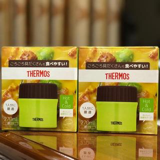 サーモス(THERMOS)のサーモス 真空断熱 スープジャー 2個セット 270ml ピスタチオ(弁当用品)