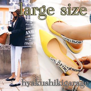 new!26.5センチ 大きいサイズの靴 英字ストラップ サンダル 15-14(サンダル)