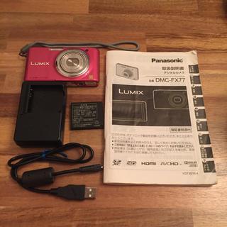 パナソニック(Panasonic)の【販売停止中】デジタルカメラ LUMIX デジカメ Panasonic(コンパクトデジタルカメラ)