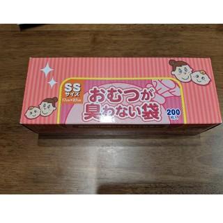 【新品未使用】おむつが臭わない袋 BOS SSサイズ(紙おむつ用ゴミ箱)
