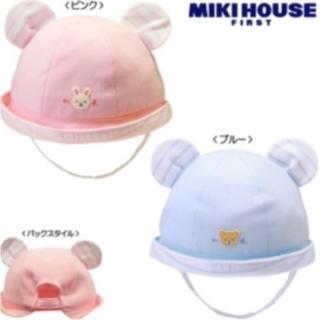 ミキハウス(mikihouse)のみあっきー様専用(帽子)