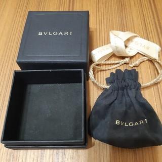 ブルガリ(BVLGARI)のBVLGARI 空箱(その他)