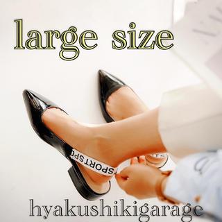 new!26センチ 大きいサイズの靴 英字ストラップ サンダル 15-14(サンダル)