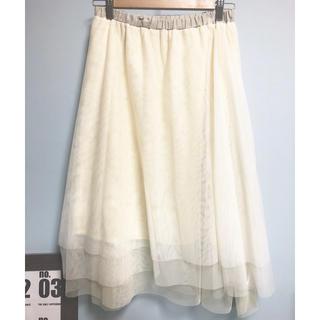 チャオパニック(Ciaopanic)のチュールスカート オフホワイト(ロングスカート)